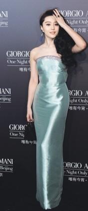 Phạm Băng Băng trong một thiết kế Couture của Armani Prive