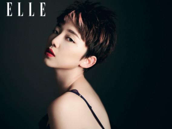 nữ ca sĩ Tóc Tiên The Remix