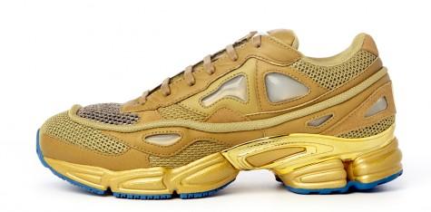 Kiểu giày thể thao Adidas Ozeega 2 màu khaki