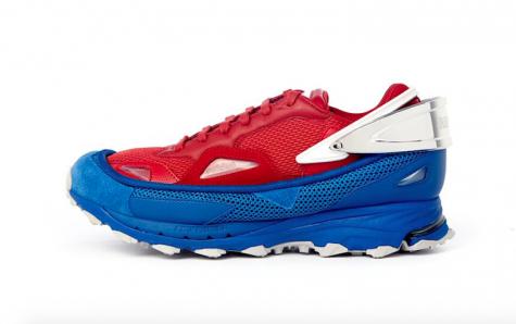 Giày thể thao Adidas Response Trail