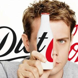 Nhà thiết kế thời trang J.W.Anderson thay áo mới cho Diet Coke