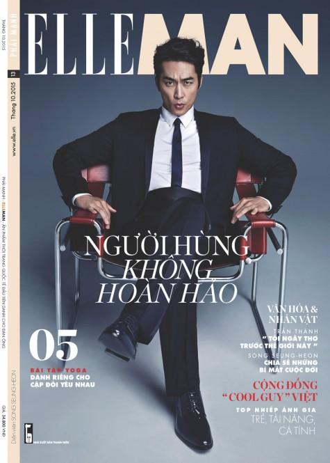 001-cover-elleman13