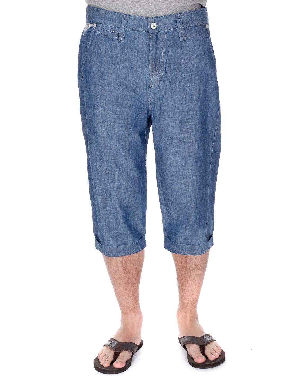 """Sự """"lỡ làng"""" của chiếc ống quần khiến hình ảnh của nam giới trở nên mất điểm"""