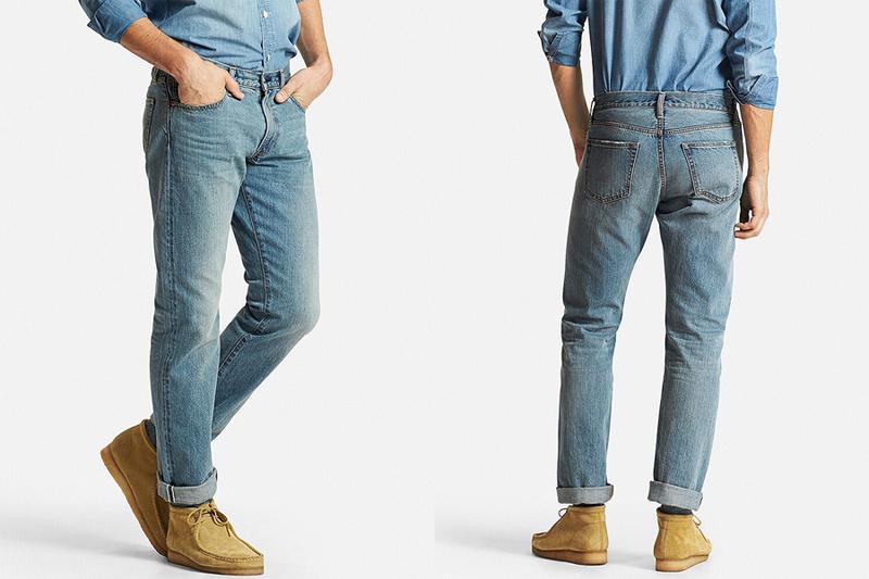 Quần jeans hàng hiệu Uniqlo.