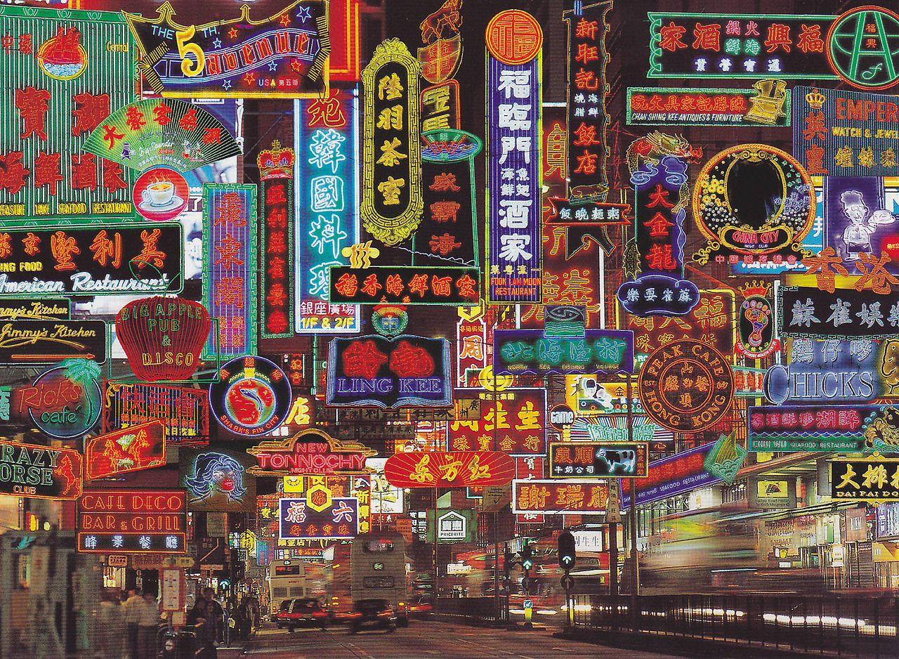 địa điểm du lịch cuối năm: Hongkong.