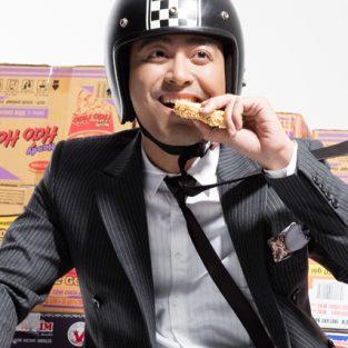 MC Phan Anh - Gian nan chuyện người tử tế