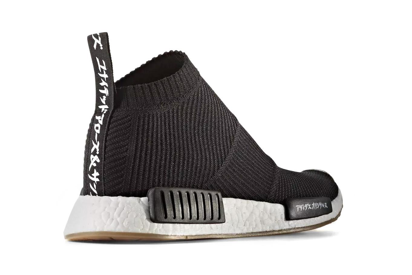 adidas City Socks - elle man 2