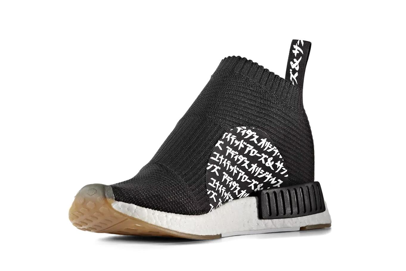 adidas City Socks - elle man 4