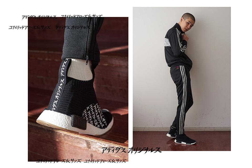 adidas City Socks - elle man 10