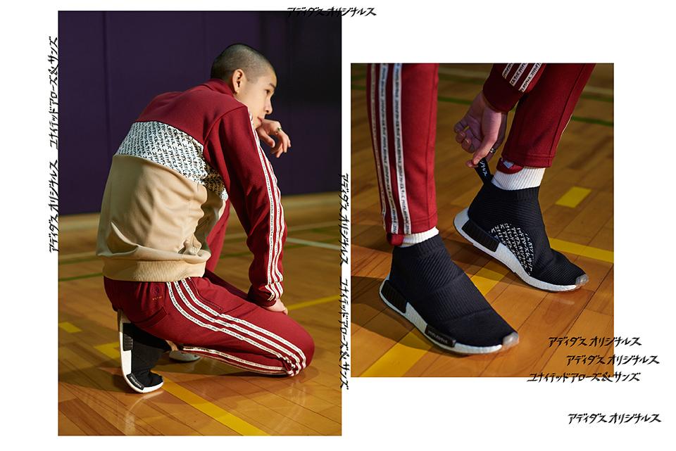 adidas City Socks - elle man 9