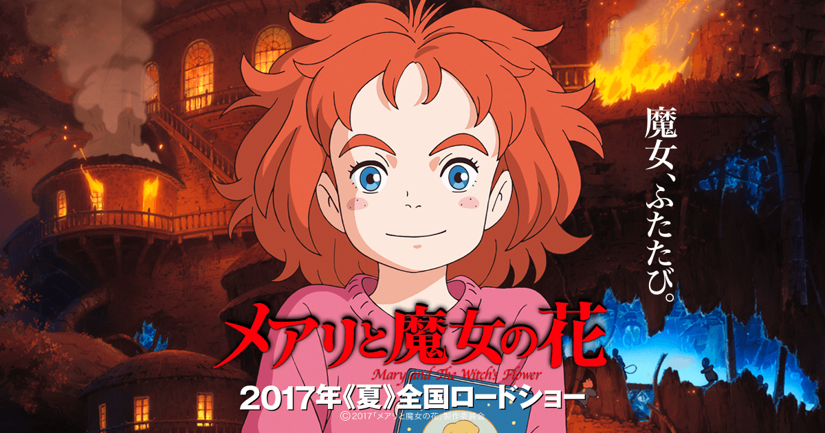 phim hoat hinh anime - Mary and the Witch's Flower - elle man