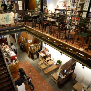 Du lịch Đài Bắc: đừng quên check-in tại 5 quán cà phê nổi tiếng nhất nơi đây