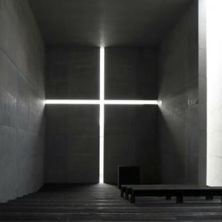 Kiệt tác kiến trúc của Tadao Ando tại Trung tâm nghệ thuật Quốc Gia Nhật Bản