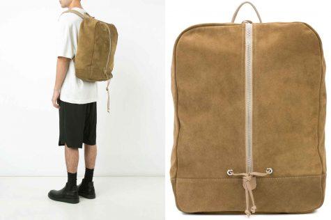 Roamer backpack £634