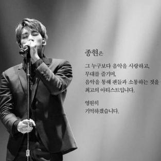 Giải trí Hàn Quốc, khi hào quang không chỉ trả bằng mồ hôi và nước mắt