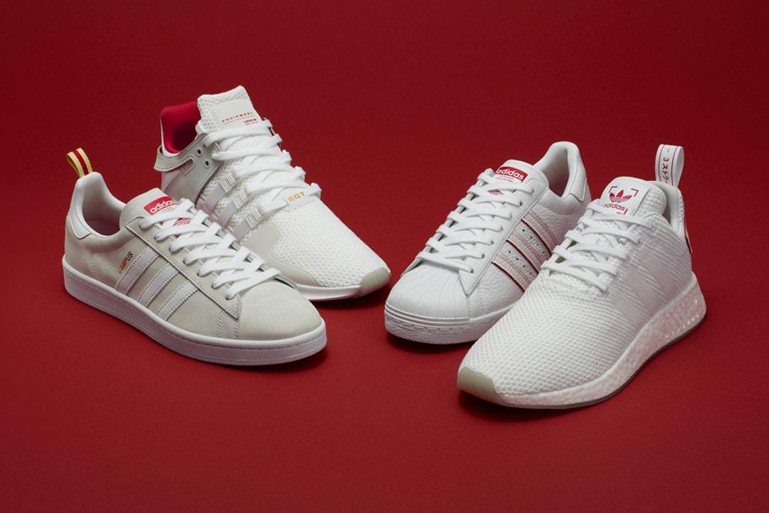 """adidas Originals """"2018 Chinese New Year"""" Pack"""