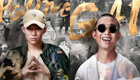 nhac Hip Hop- Feature- ELLE Man