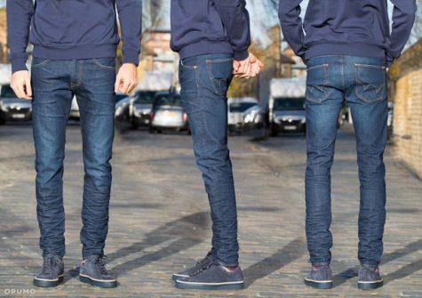 quan skinny jeans - ELLE Man 11