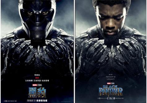 """Chỉ vừa công chiếu được vài ngày tại Trung Quốc, Black Panther đã """"cá kiếm"""" hơn 22 triệu đô"""