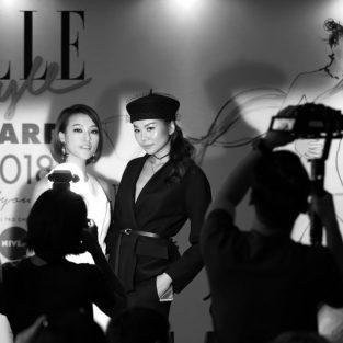 ELLE Việt Nam tổ chức họp báo ra mắt ELLE Style Awards 2018