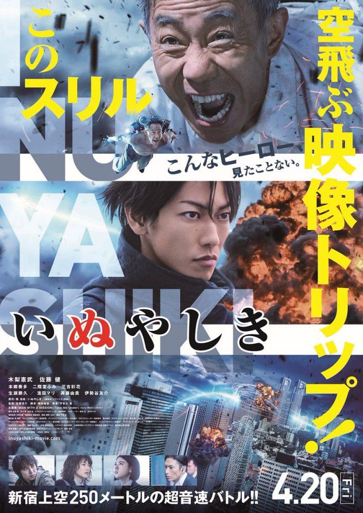 phim live action inuyashiki poster elle man 2