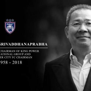Chủ tịch đội bóng Leicester City tử nạn trong vụ rơi trực thăng