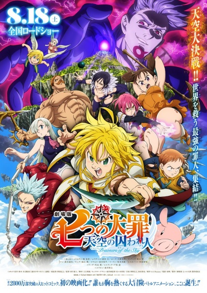 phim-hoat-hinh-anime-dang-xem4-2018.2-elleman