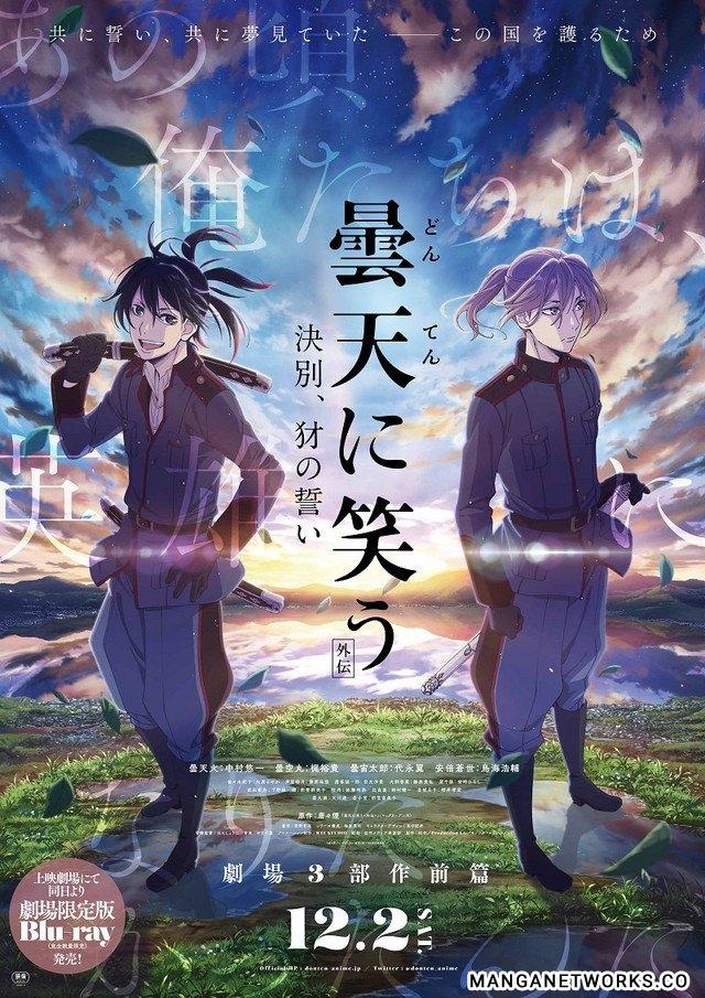 phim-hoat-hinh-anime-dang-xem6-2018.2-elleman