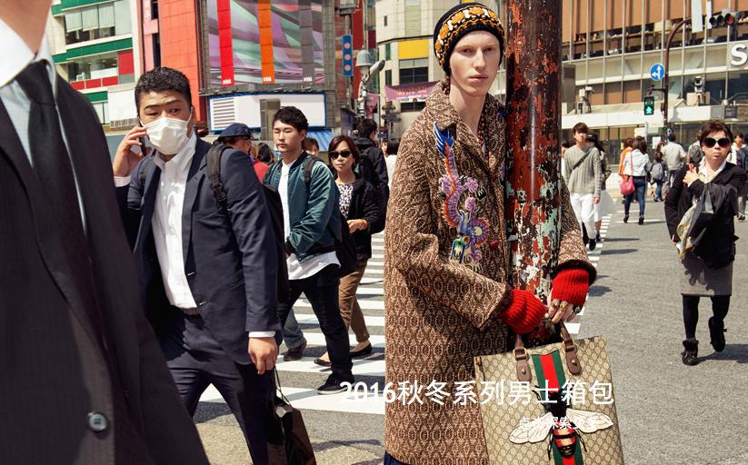 Dù muốn dù không, quốc gia đông dân nhất thế giới vẫn đang nắm giữ quyền lực nhất định trong ngành công nghiệp thời trang. Ảnh: Brand Channel