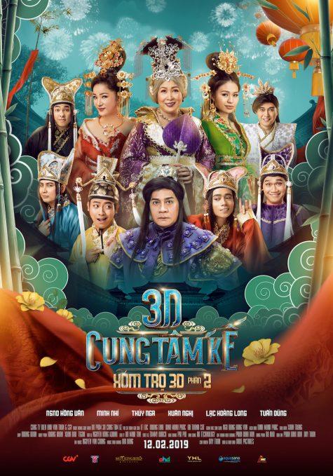 Ảnh: Hồng Vân Entertainment