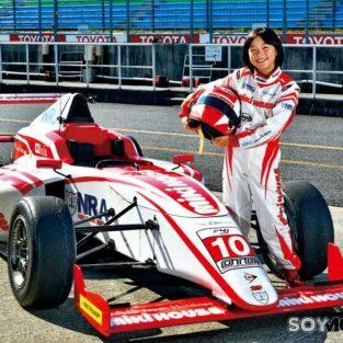 Juju Noda - Tay đua xe F1 nhỏ tuổi nhất lịch sử