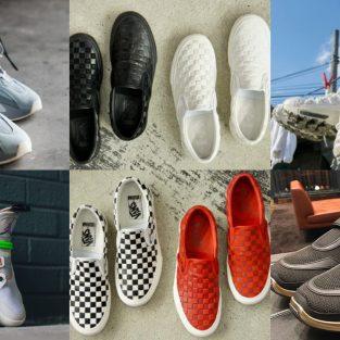 5 thiết kế giày thể thao ấn tượng (4/3 - 10/3/2019)