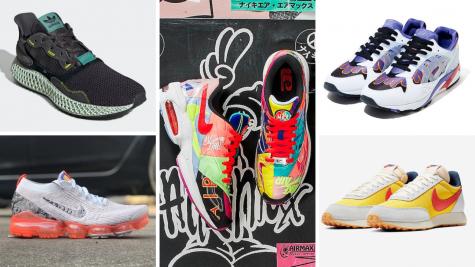 7 phát hành giày thể thao ấn tượng nhất tuần (1/4– 7/4/2019)