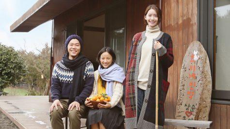 Lee Hyori - elle man 6
