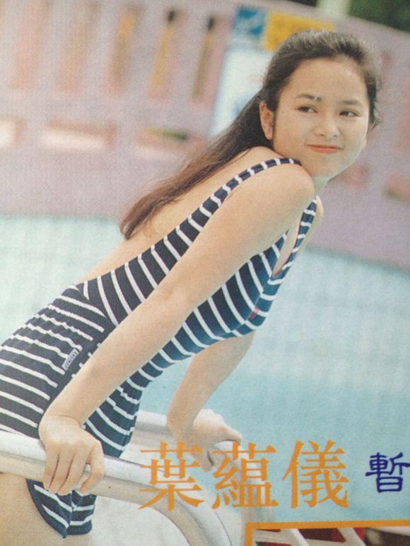 mỹ nhân Hong Kong-Diệp Uẩn Nghi mặc áo tắm