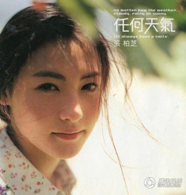 mỹ nhân Hong Kong-Trương Bá Chi mặc áo cổ hoa