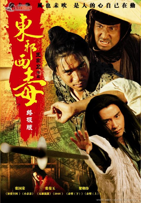luong trieu vy - poster dong ta tay doc 1994 - elle man