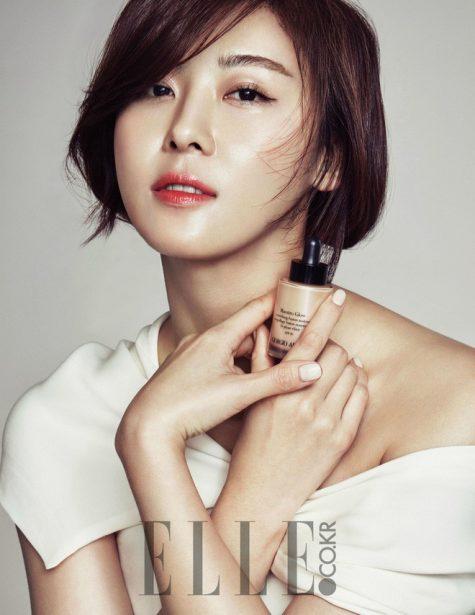 sao nữ cung Cự Giải Ha Ji won ELLE
