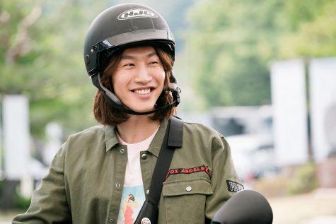Lee Kwang-soo - elle man 1