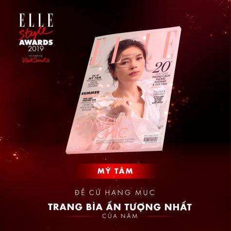 elle style awards 2019 - best cover - elle man