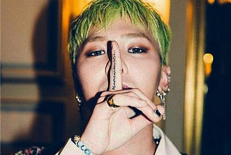 G-Dragon - elle man 5