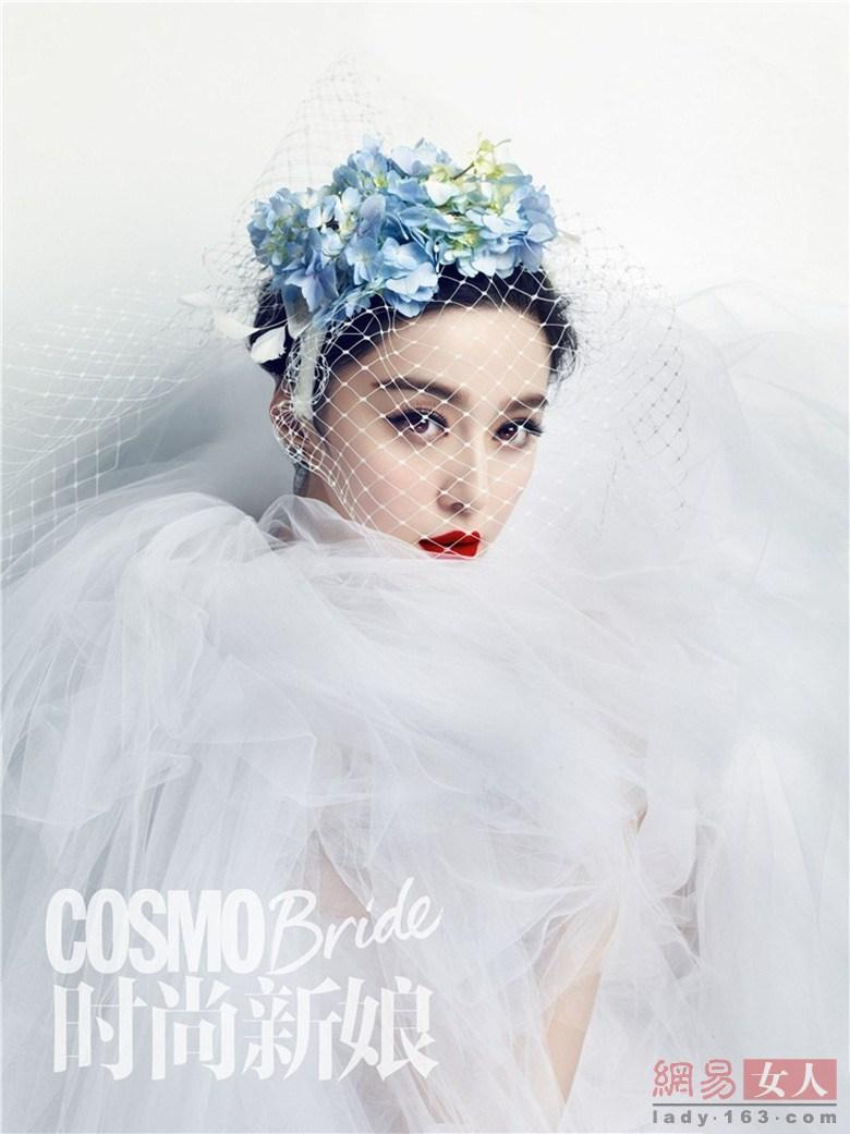Phạm Băng Băng trên bìa tạp chí Cosmo