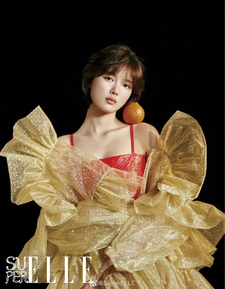 nữ diễn viên cung Xử Nữ Kim Yoo Jung - SuperELLE China