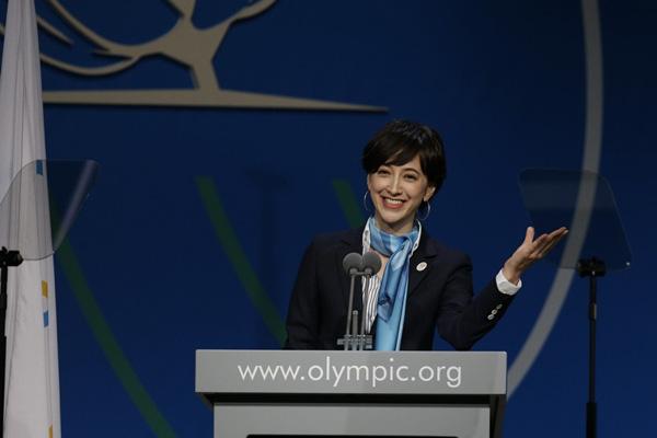 Christel Takigawa elle man 2