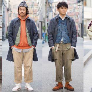 Phong cách thời trang Nhật Bản: Những thương hiệu mang dấu ấn Ametora