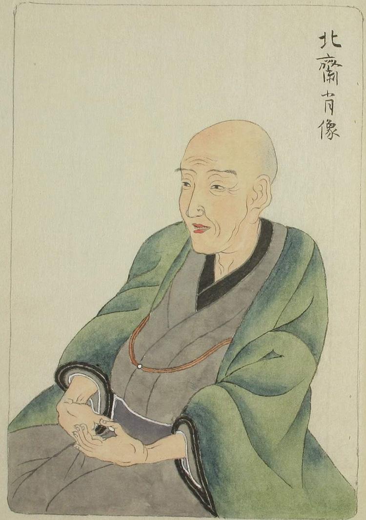 Chân dung Hokusai được vẽ bởi Keisai Eisen. Nguồn: Wikimedia Commons
