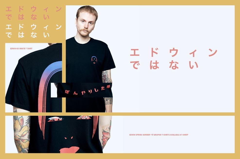 thương hiệu Edwin Nhật Bản