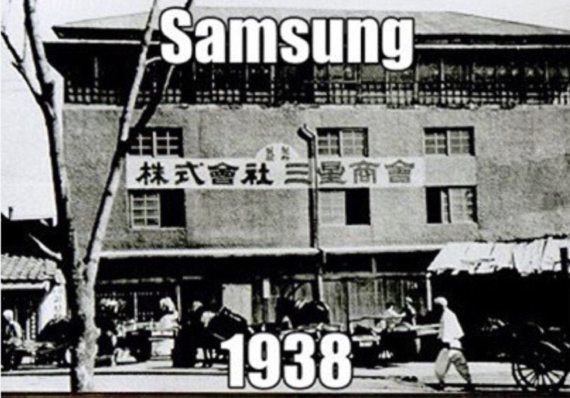 logo thuong hiệu - trụ sở Samsung vào năm 1938