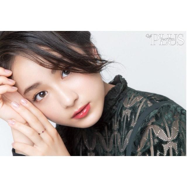 diễn viên nhật - yuna nhật bản