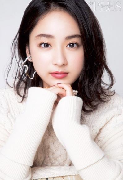 diễn viên nhật - yuna xinh đẹp